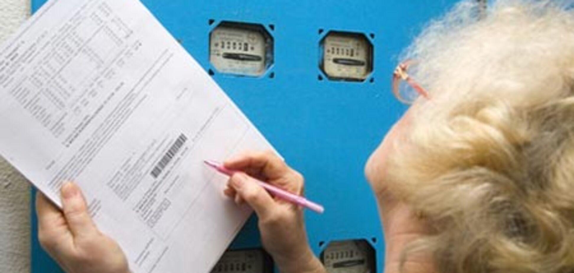 НКРЕ підвищила тарифи на електроенергію на 30%