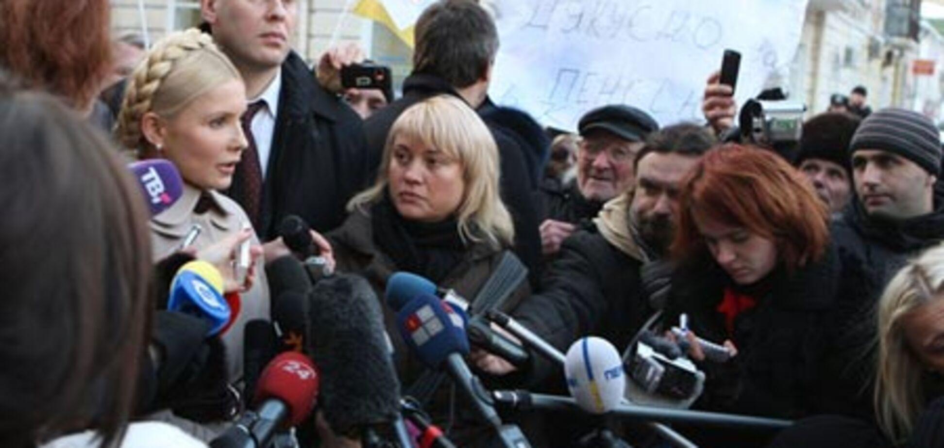 ГПУ зобов'язала Тимошенко щодня з'являтися до слідчим