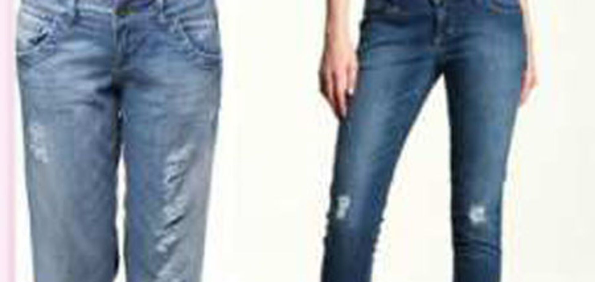 У Швейцарії заборонять продавати потерті джинси