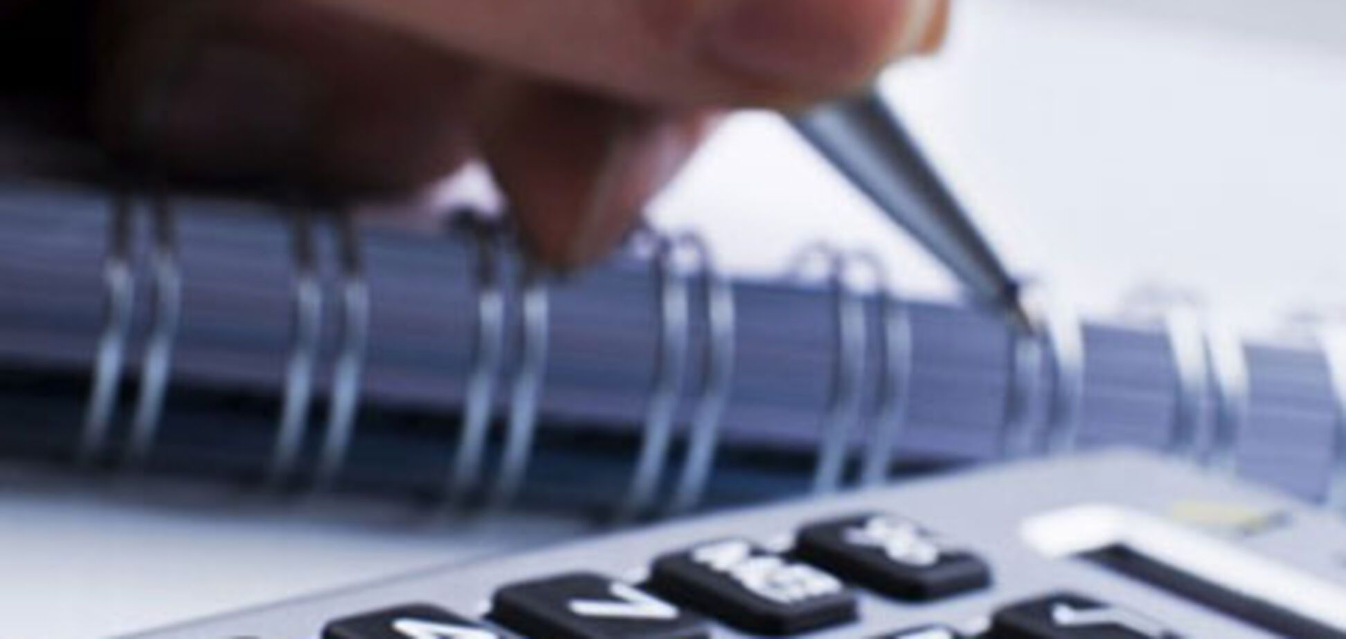 Українські податківці ударно перевиконали план