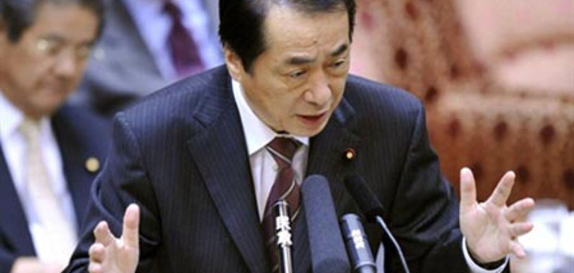 Японський уряд пішов у відставку
