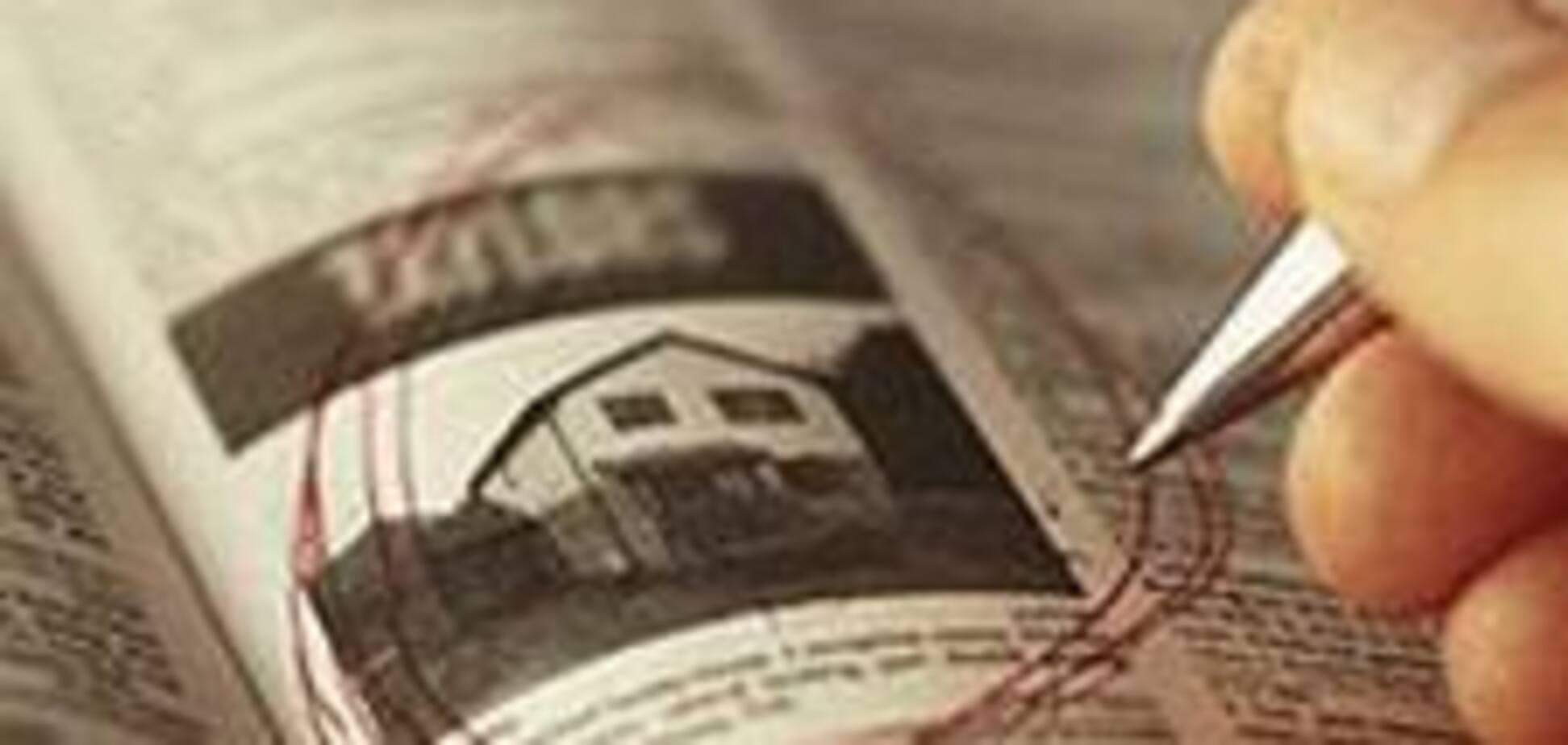 Вартість квартир у 5 великих містах України (по районах)