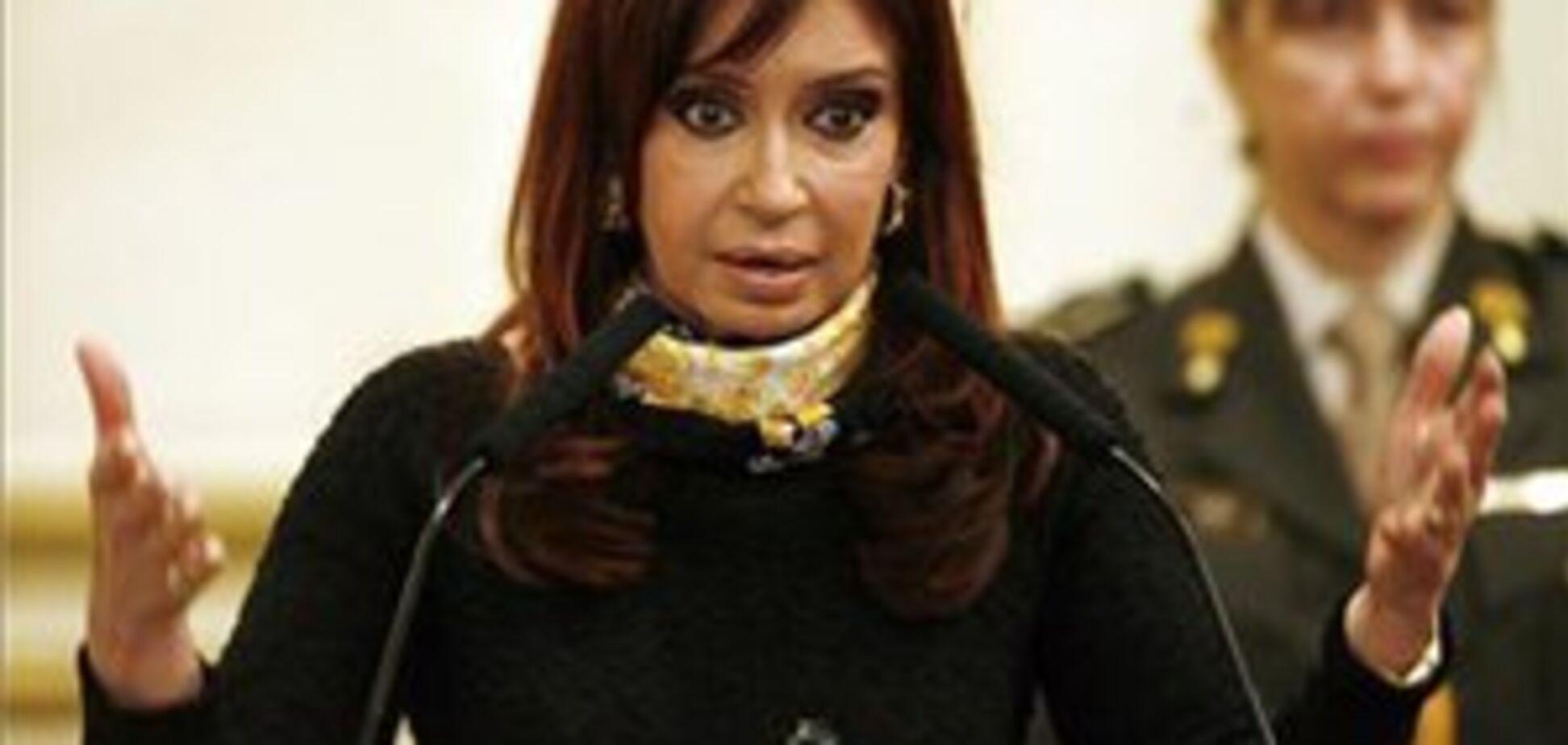 Троє хлопців вкрали гроші президента Аргентини