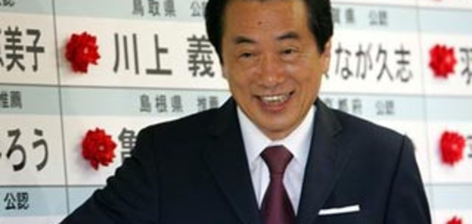 Майже всі міністри Японії в один день пішли у відставку