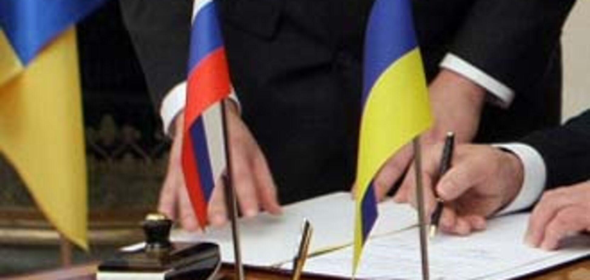 'Наша Україна' звинуватила Росію в українофобії