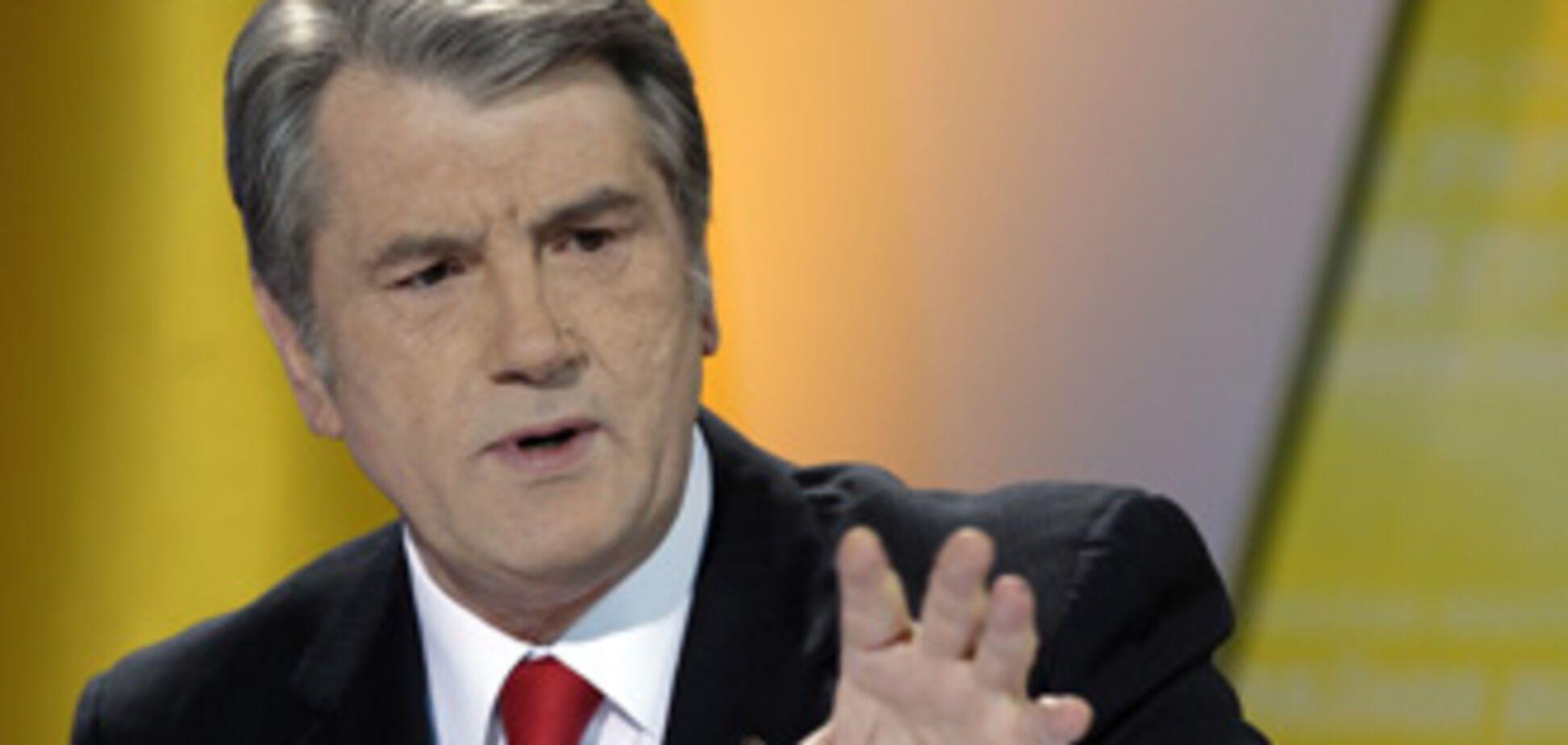 Ющенко просить Януковича припинити 'собачі бої'