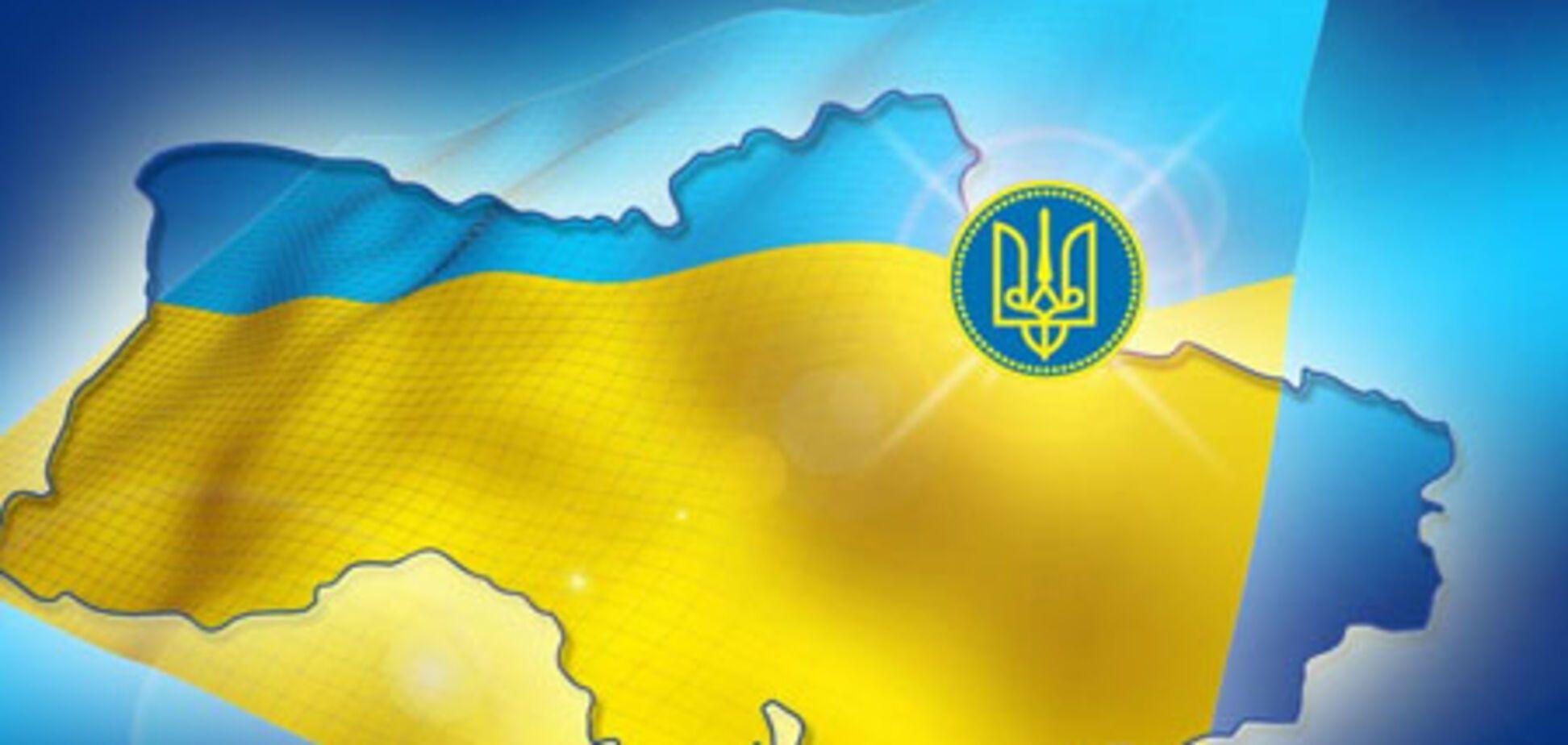 Новорічний гімн України знівечили: ГПУ знайде винних