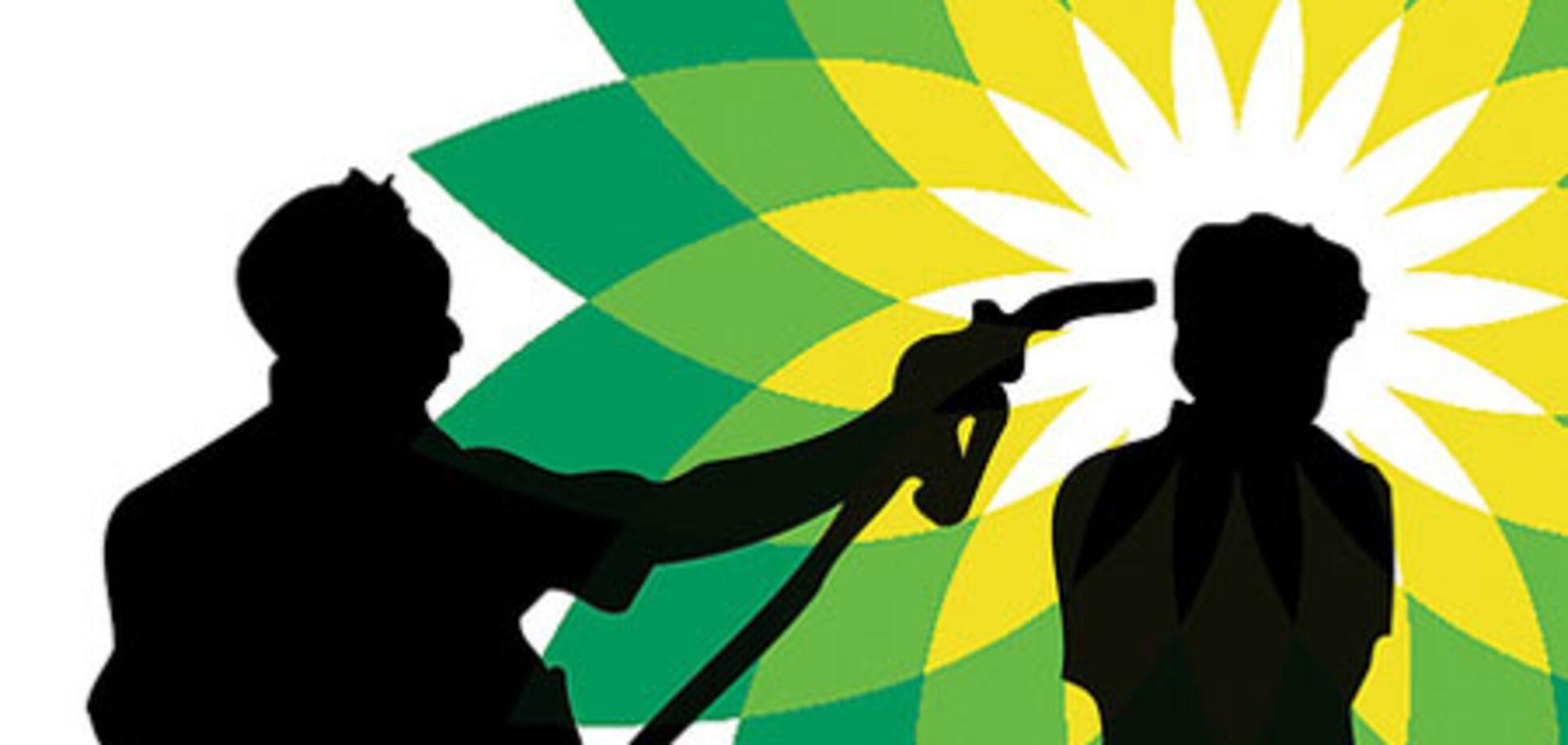 Путін розповів, чому навчила BP аварія в Мексиканській затоці