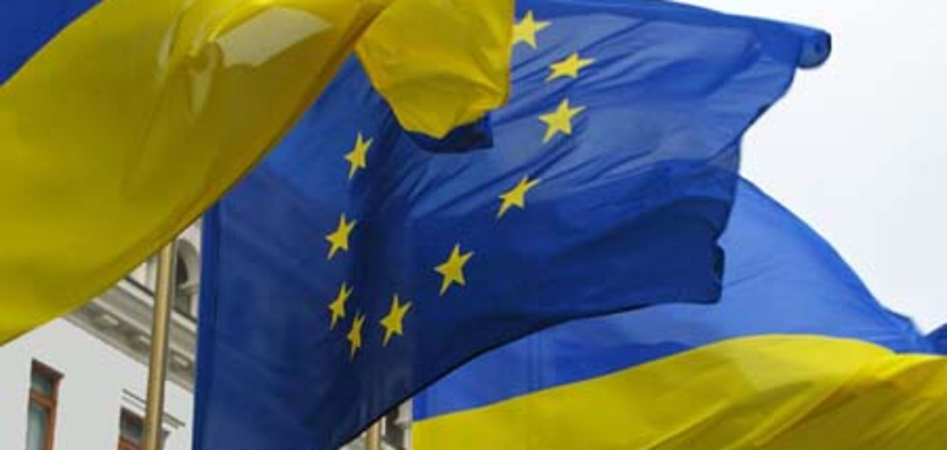 ЄС назвав Україну 'провинилися школярем'