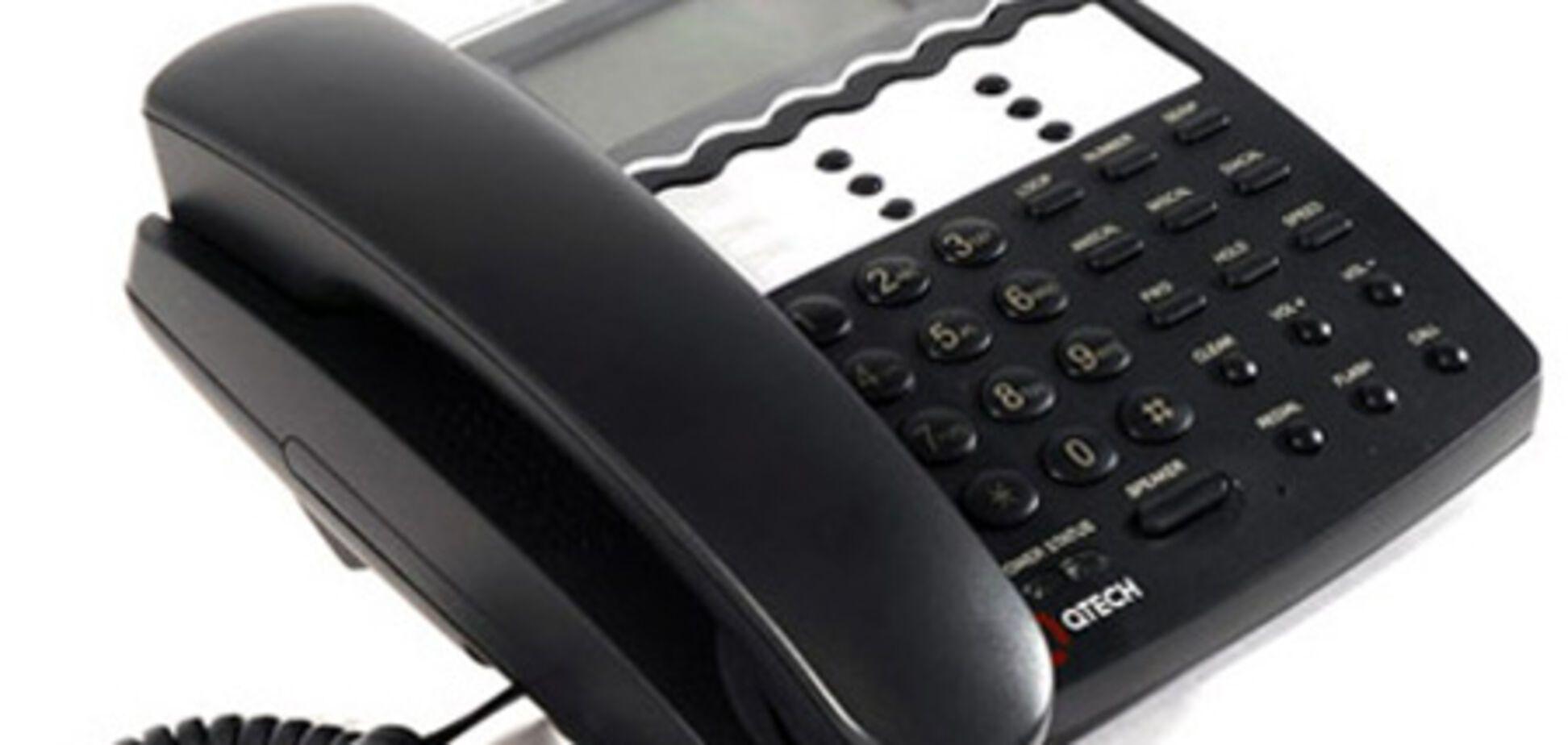 МВС хоче спілкуватися з журналістами по телефону