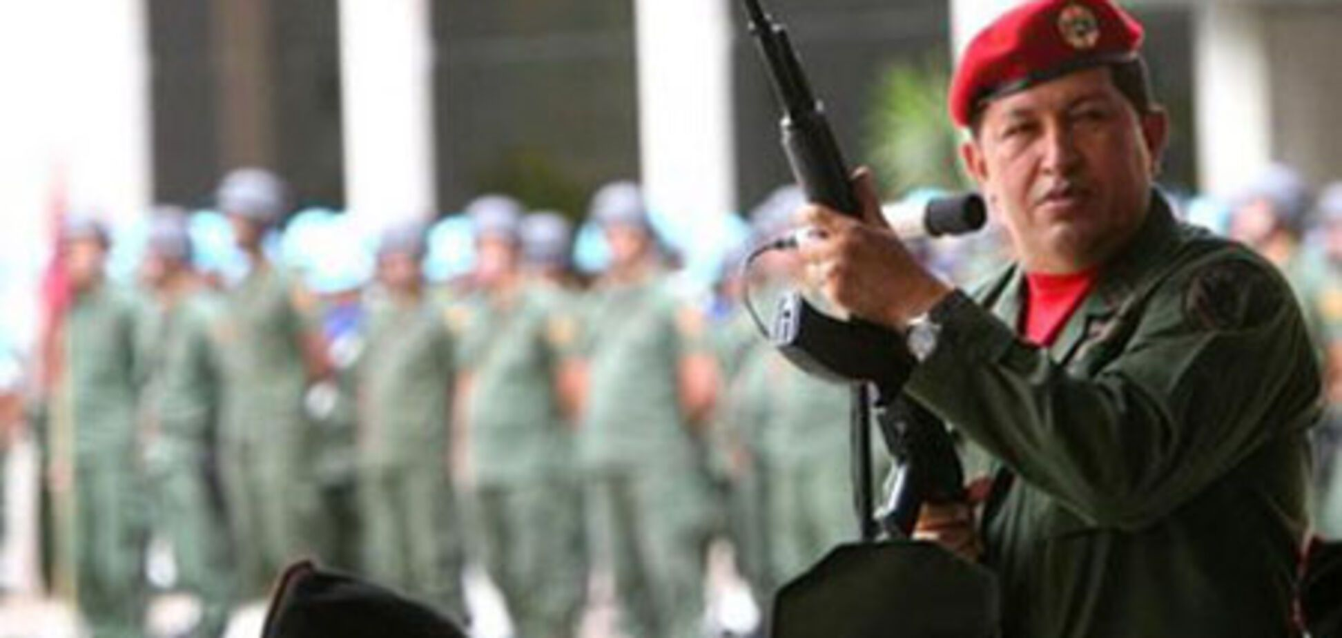 Секретарка Венесуела з сестрою Колумбією вигнані з ефіру