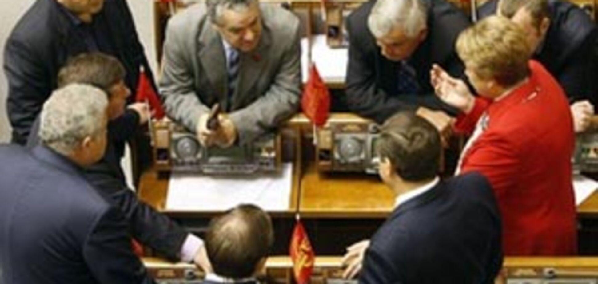 КПУ прогнозує розпад України на декілька князівств