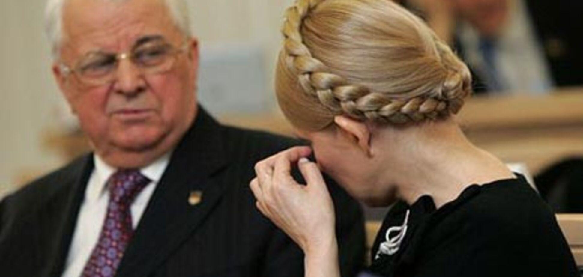 Кравчук вважає Тимошенко невинною