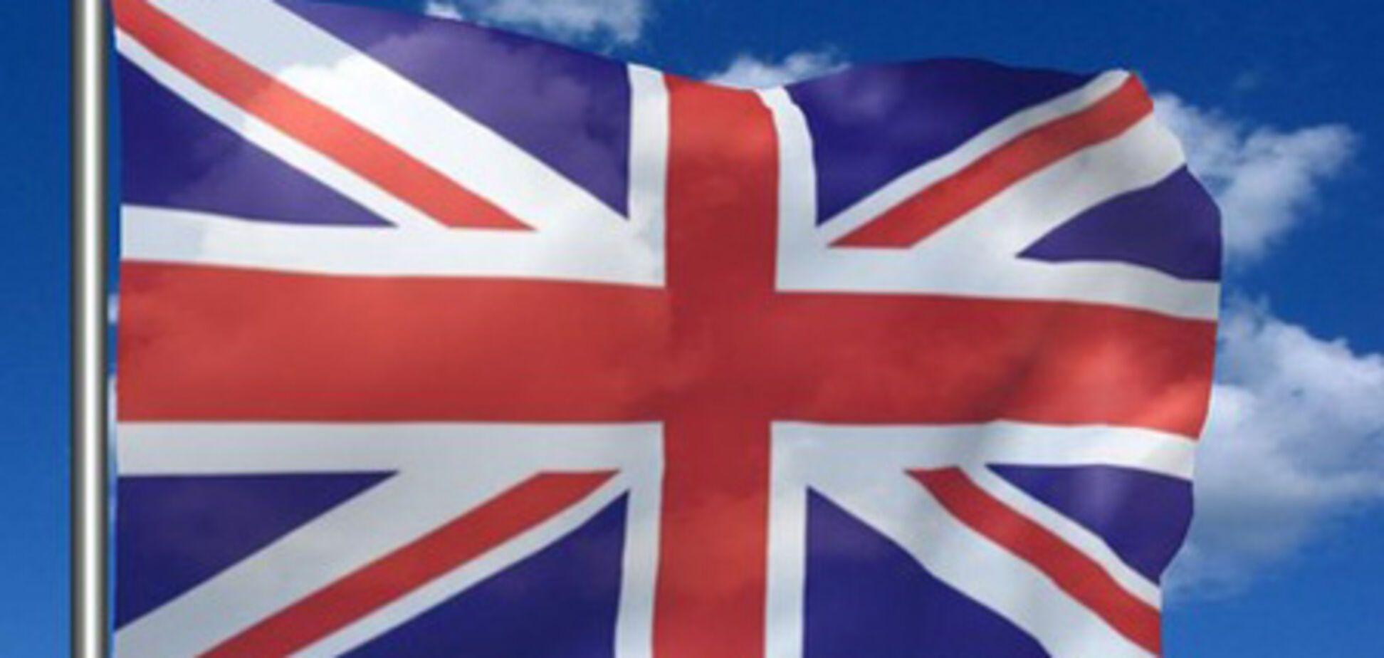Скандал: британських депутатів звинуватили у розтратах