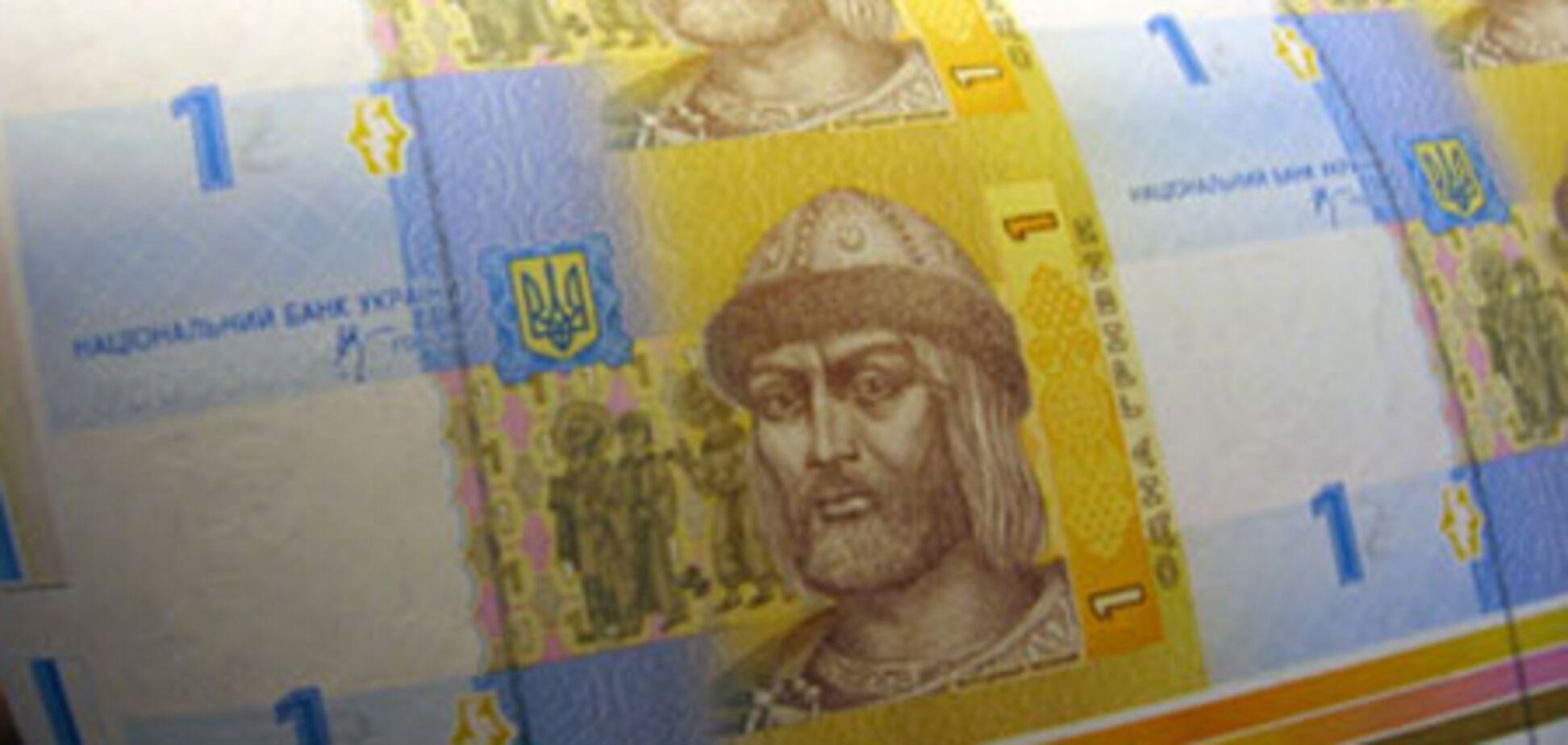 Українці не вірять гривні