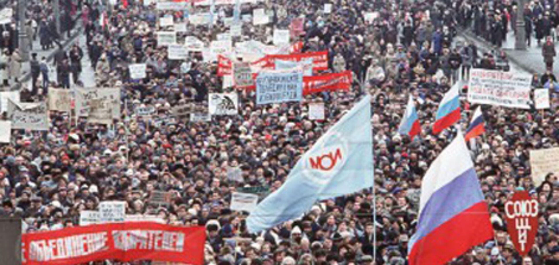 Російська опозиція бунтує в Москві
