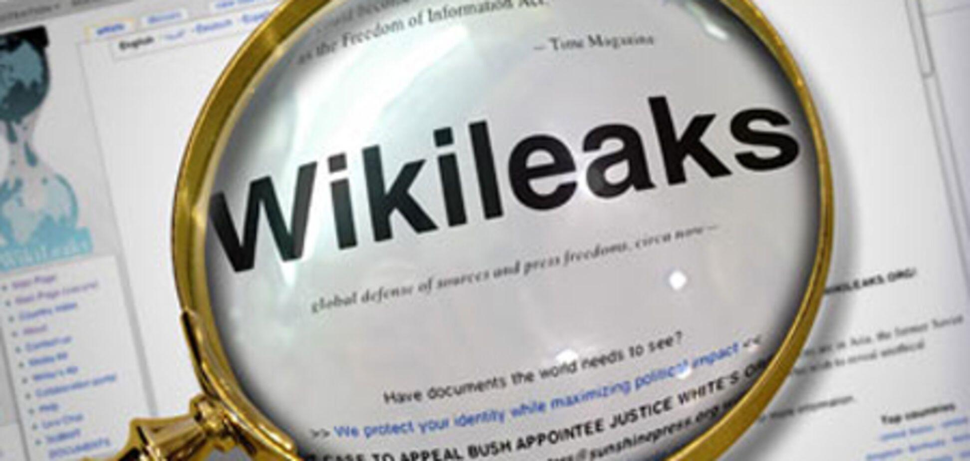 WikiLeaks вдарить по офшорах