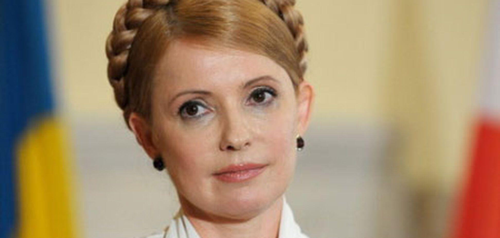 Сьогодні Тимошенко повинна прийти в прокуратуру