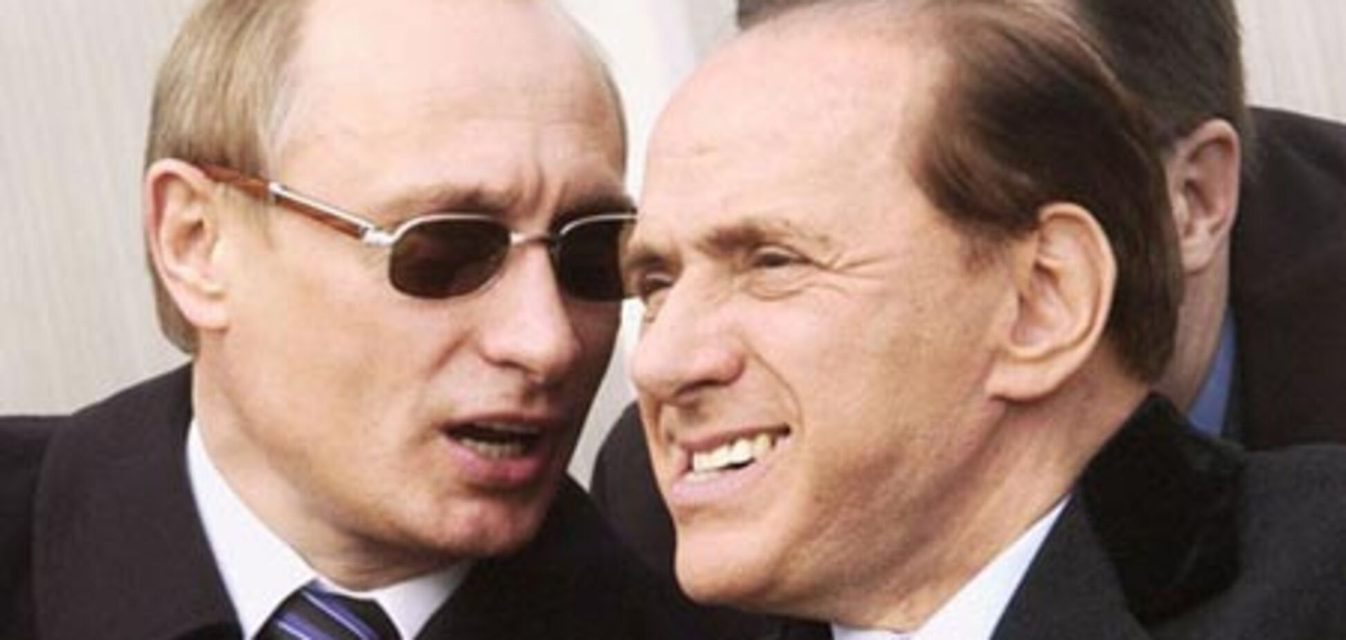 Берлусконі розважався з повіями, зустрічаючись з Путіним