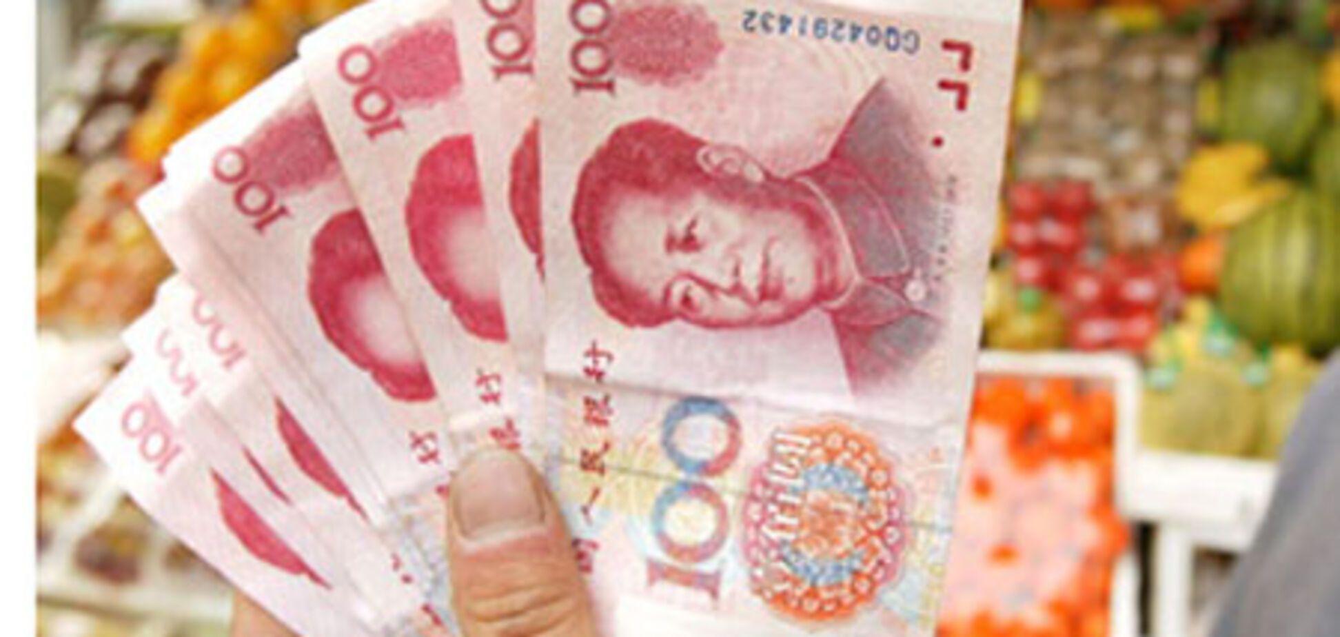 Китайці вважають долар анахронізмом