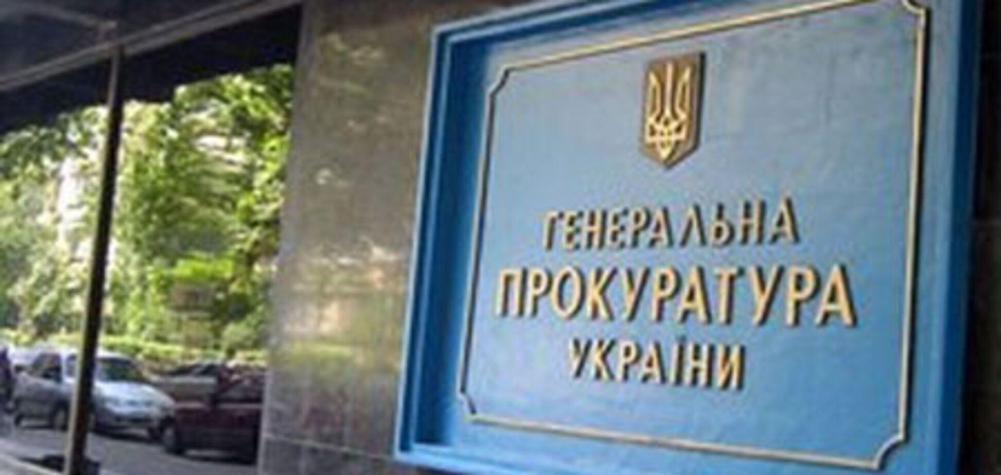 ГПУ: уголовное дело против Данилишина не закрывается