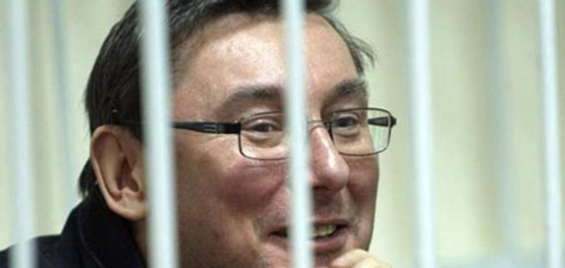 Украинские политики в СИЗО: даже за решеткой - VIPы