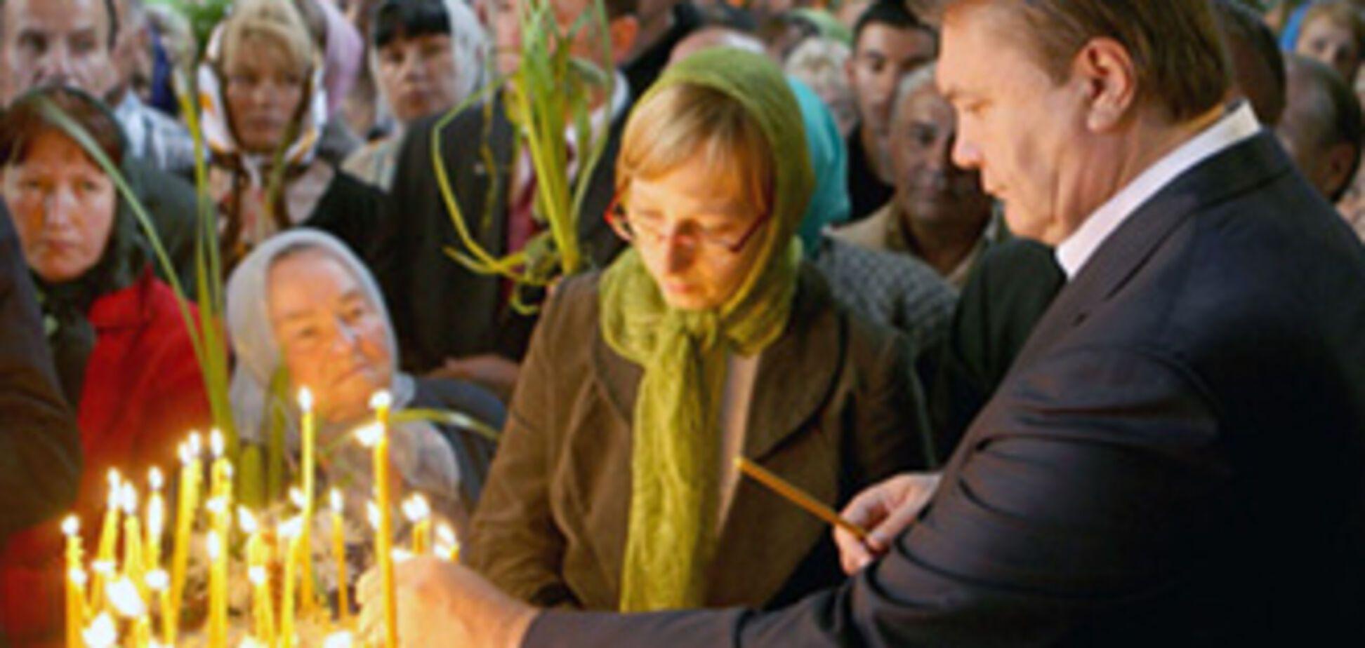 Януковича просять вести діалог з усіма церквами