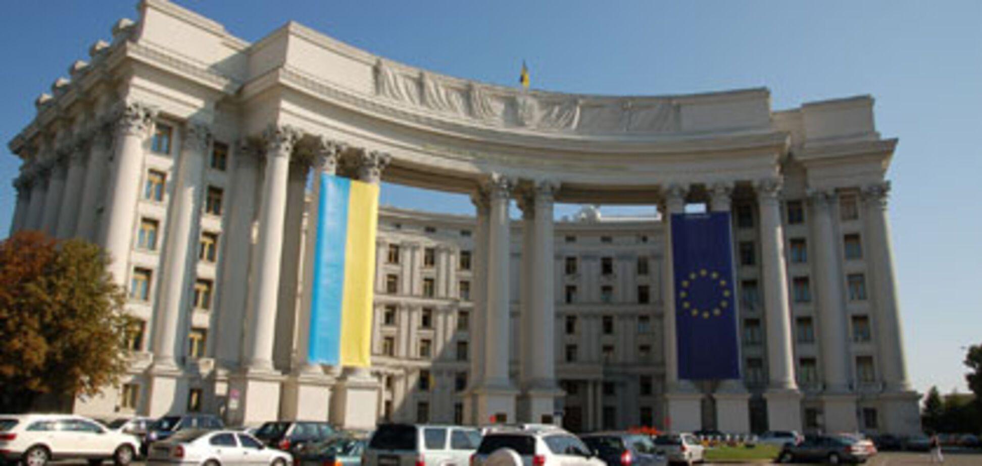 Український МЗС побажав Тунісу світу