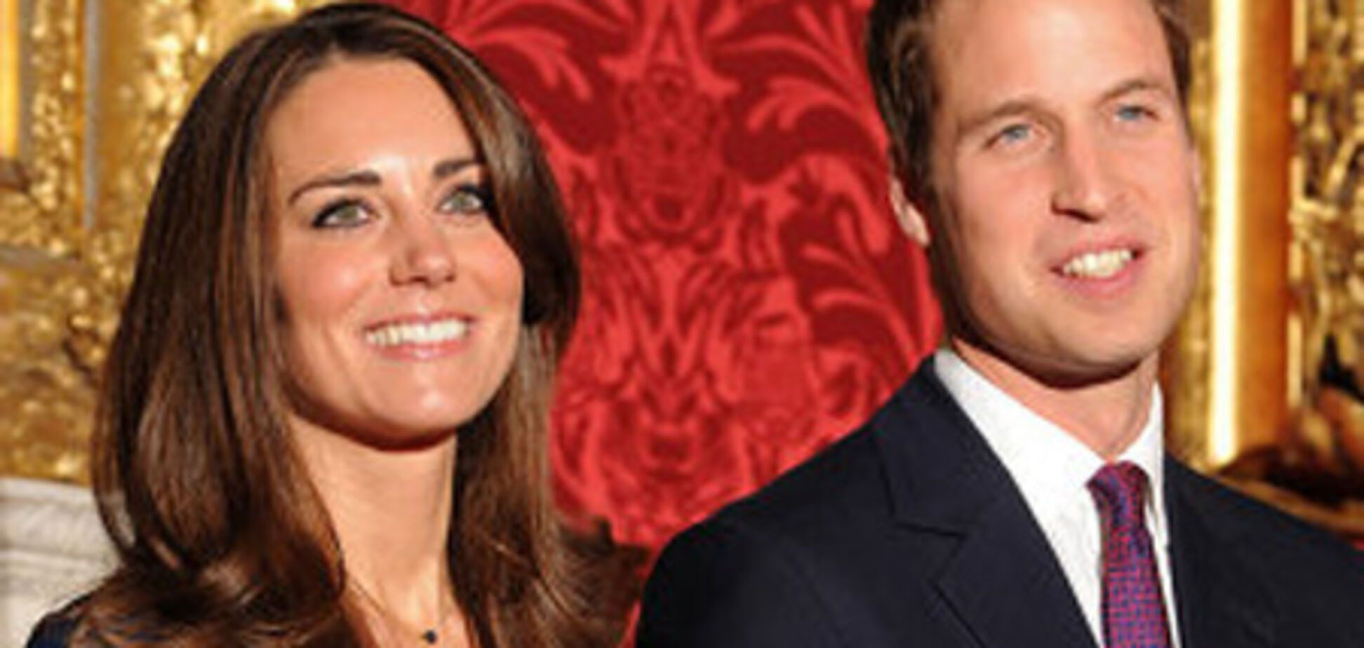 Британський принц відмовився від весільних подарунків