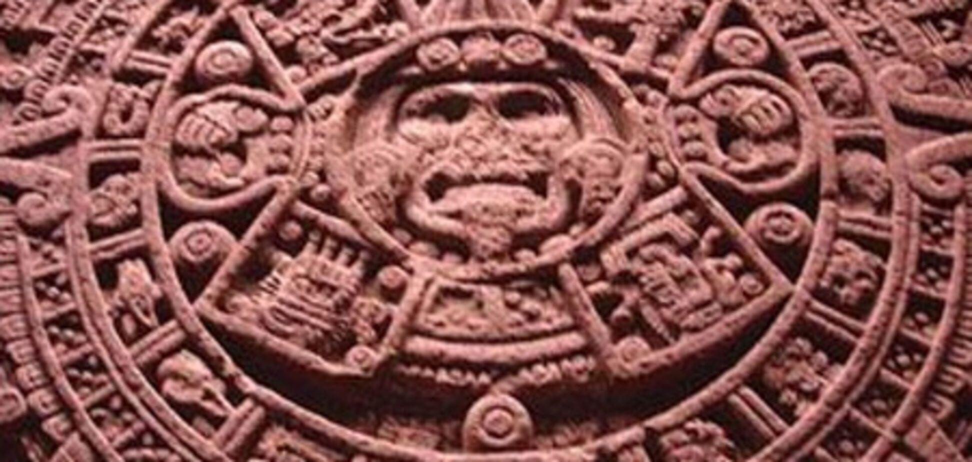 Кінця світу в 2012 не буде! Секрет майя розкритий