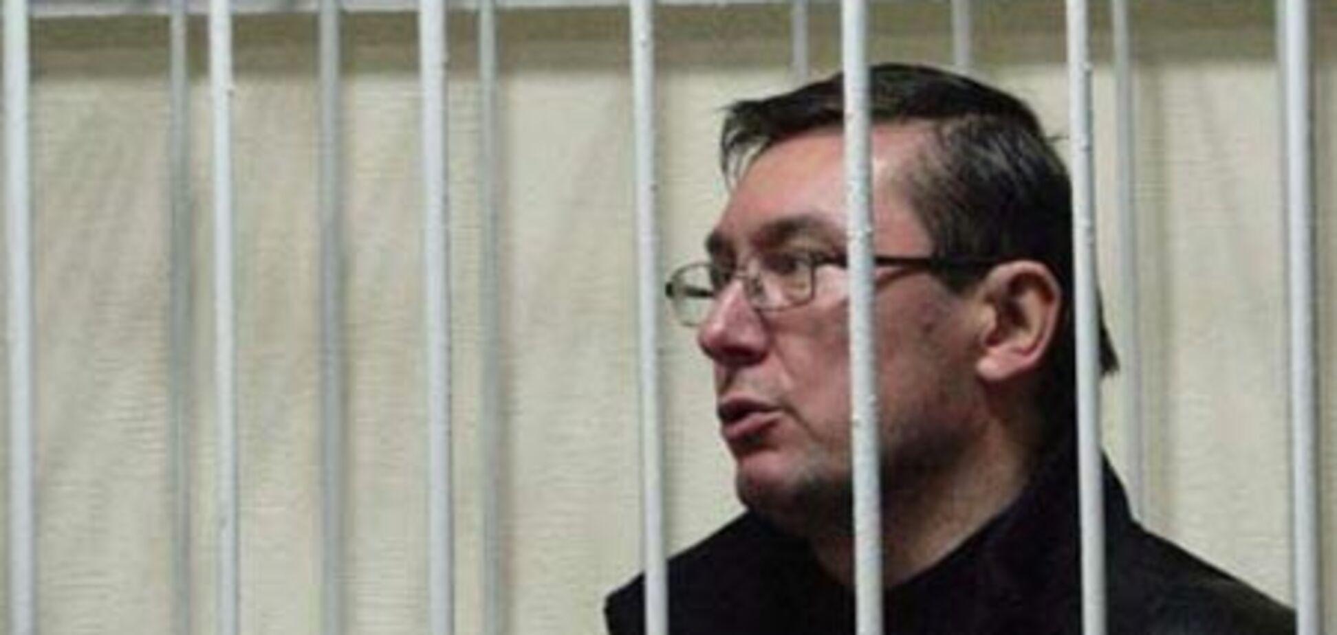 Луценко подав скаргу до Європейського суду з прав людини