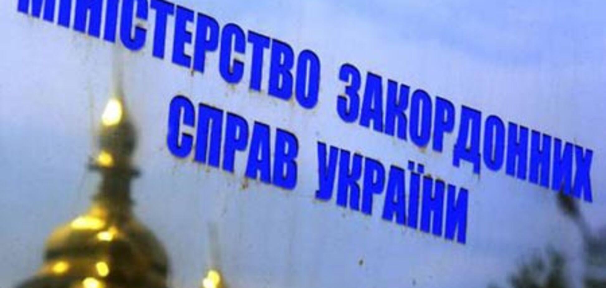 МЗС: ситуація з бібліотекою може посварити Україну і Росію