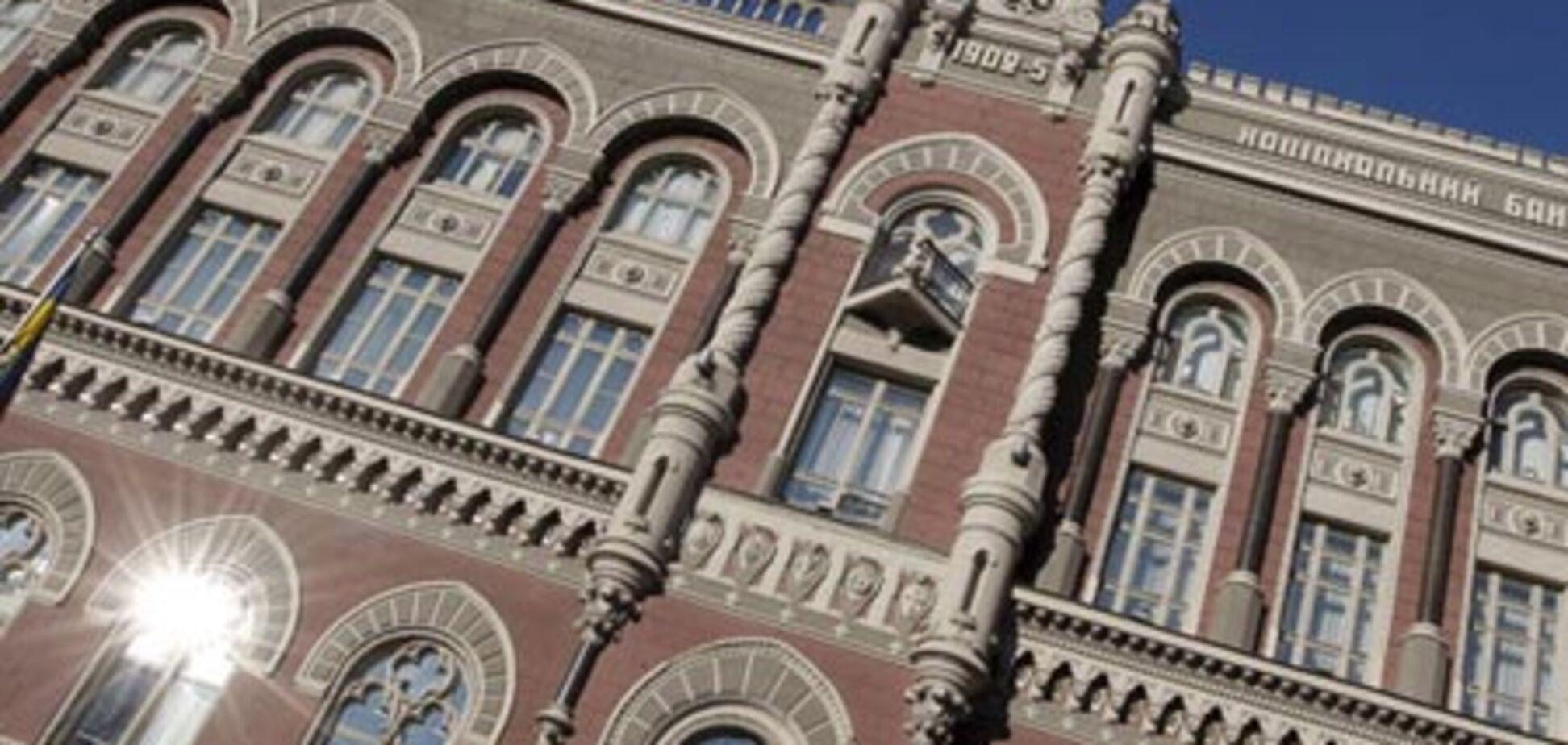 НБУ спростував слова Тимошенко про необгрунтовану емісію