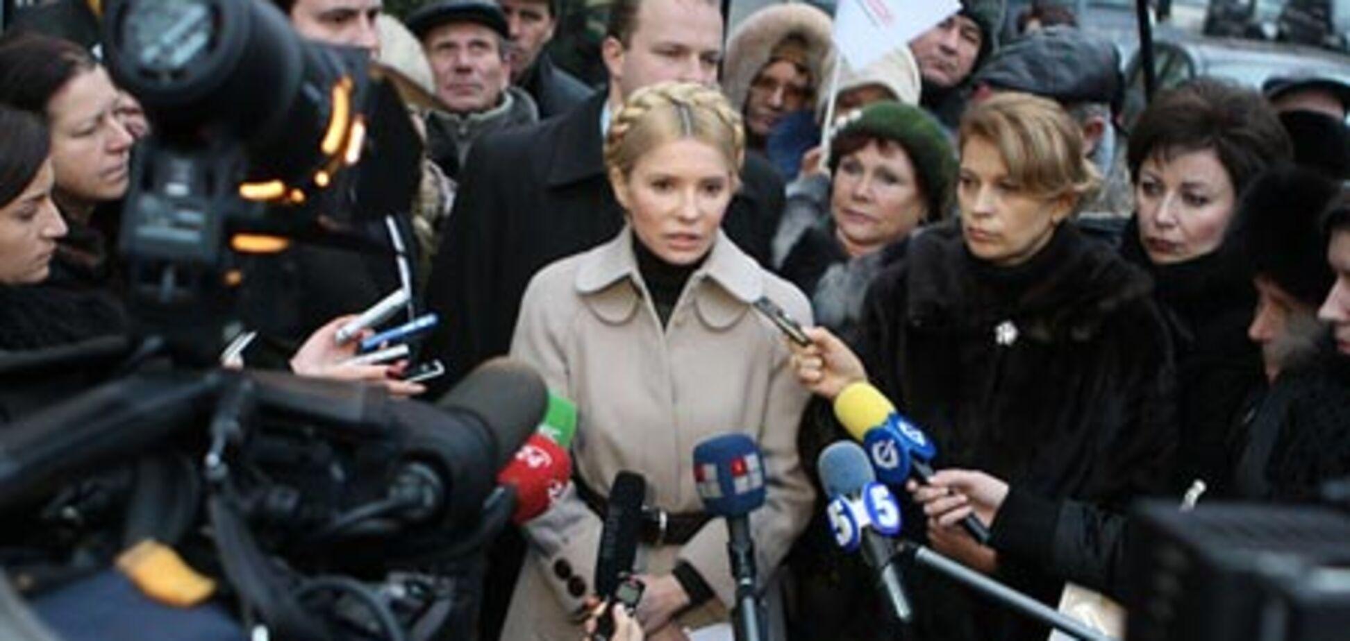 Тимошенко попросила ГПУ закрити справу проти неї