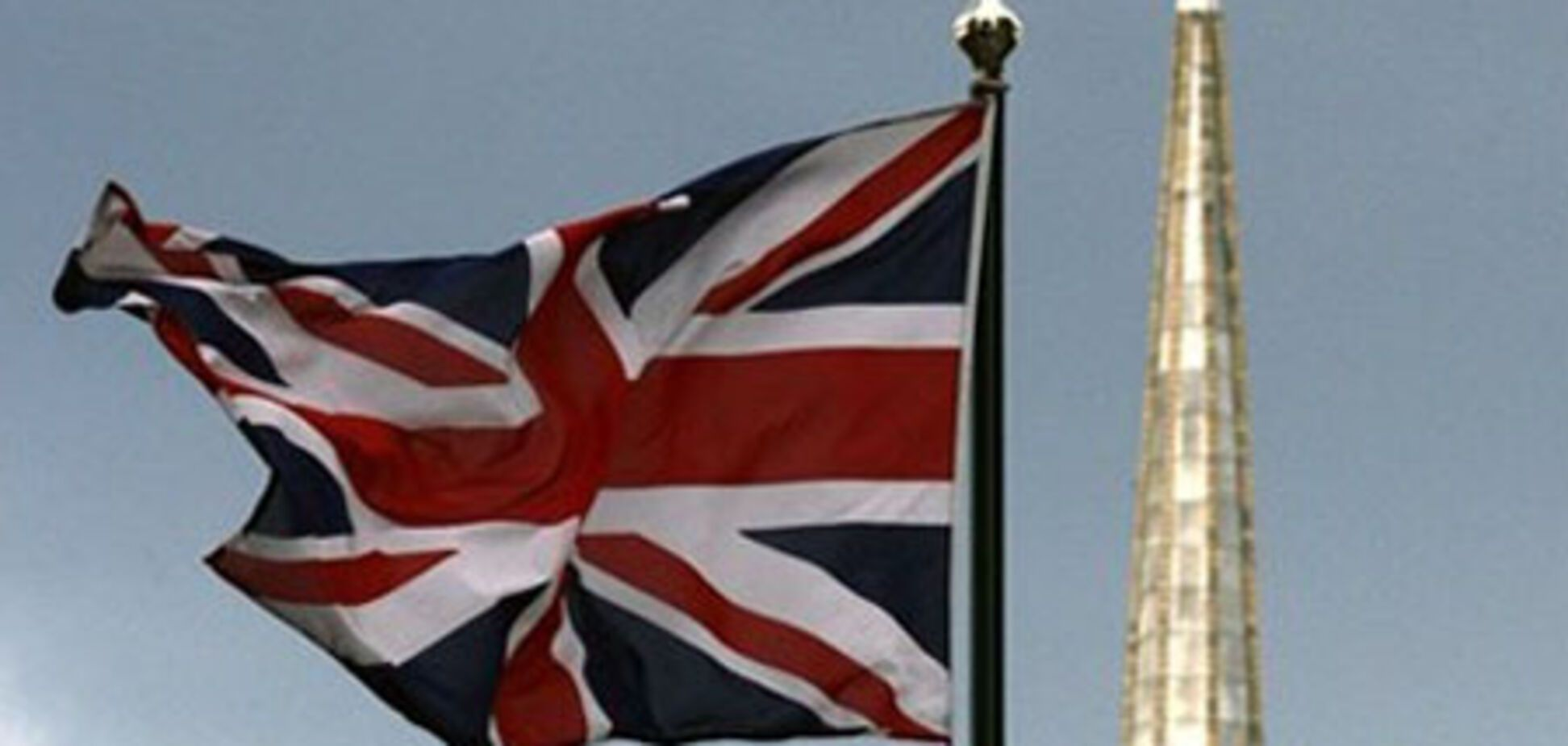 Британська поліція зацікавилася російським ЄБРР