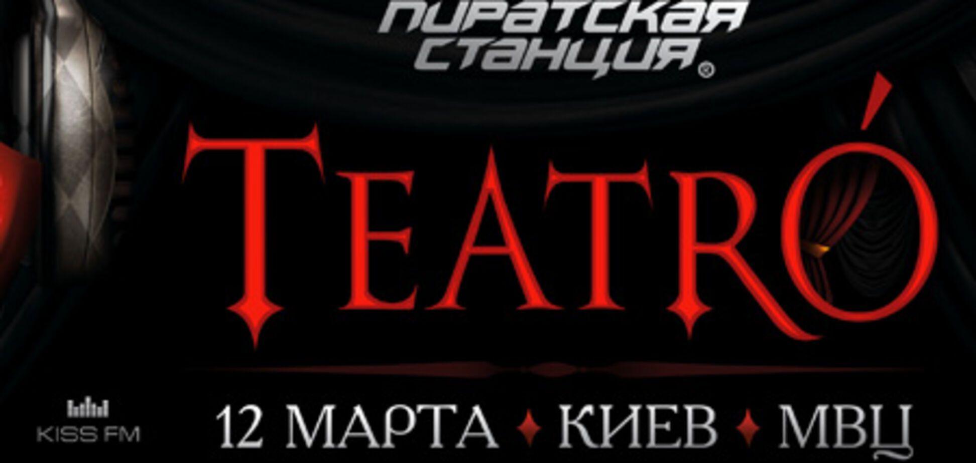 У Києві відбудеться одна з кращих танцювальних подій світу