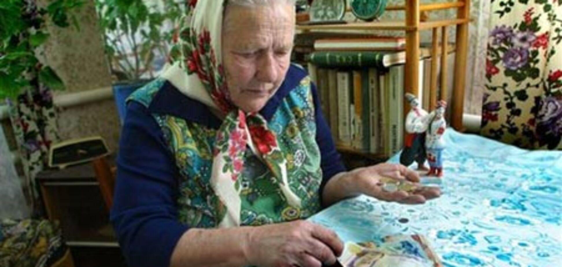 Через два роки українці почнуть самі збирати свою пенсію