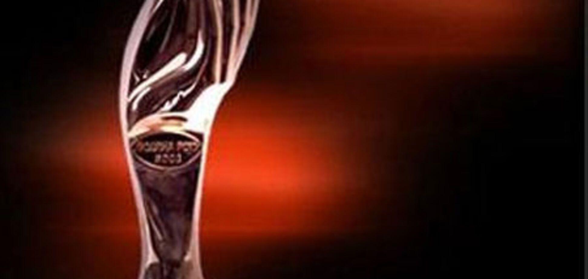 У Києві пройде 15-а програма 'Людина року'