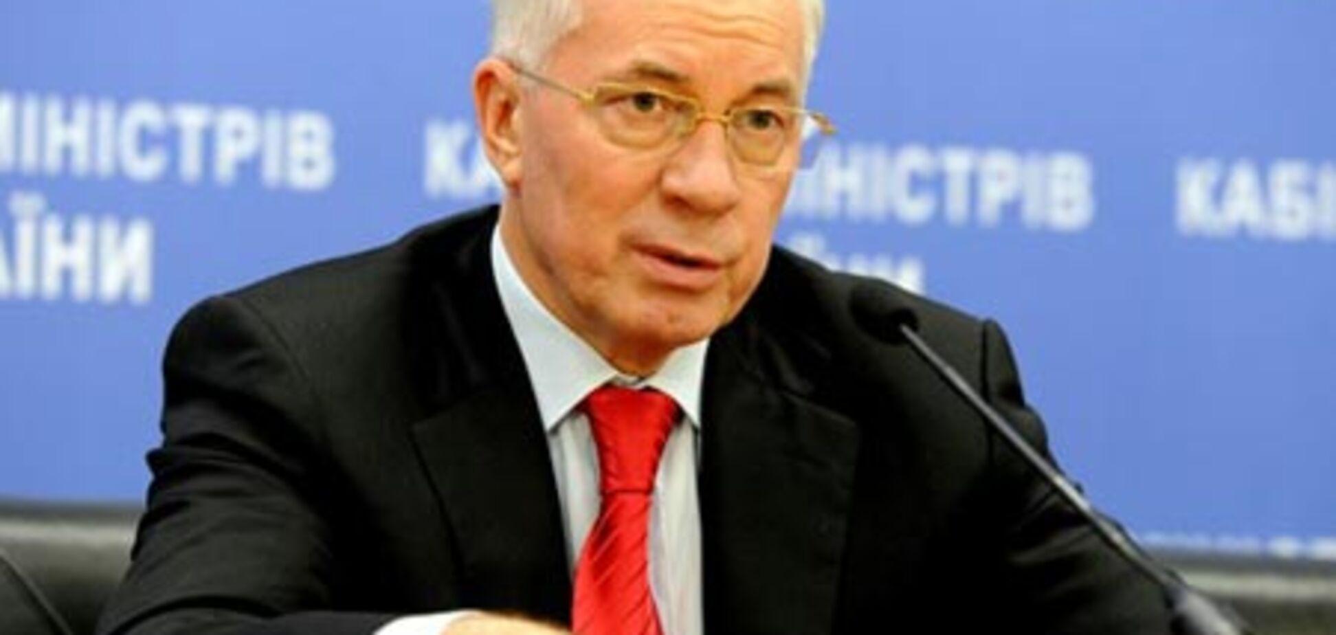 Азаров вимагає відправити у відставку керівництво 'Укрнафти'