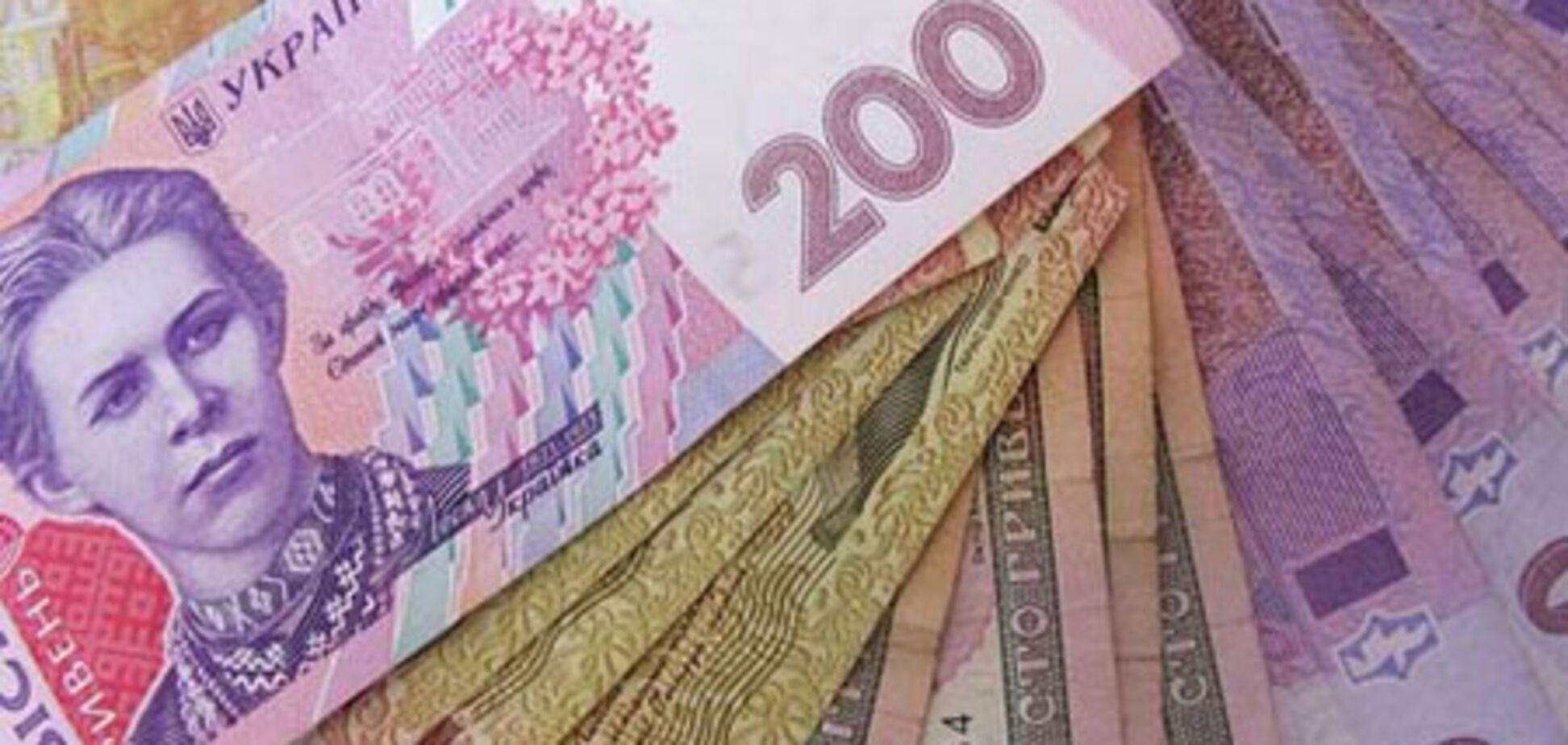 У 2008-2009 роках в 'Укрспецекспорті' відмили 800 млн гривень