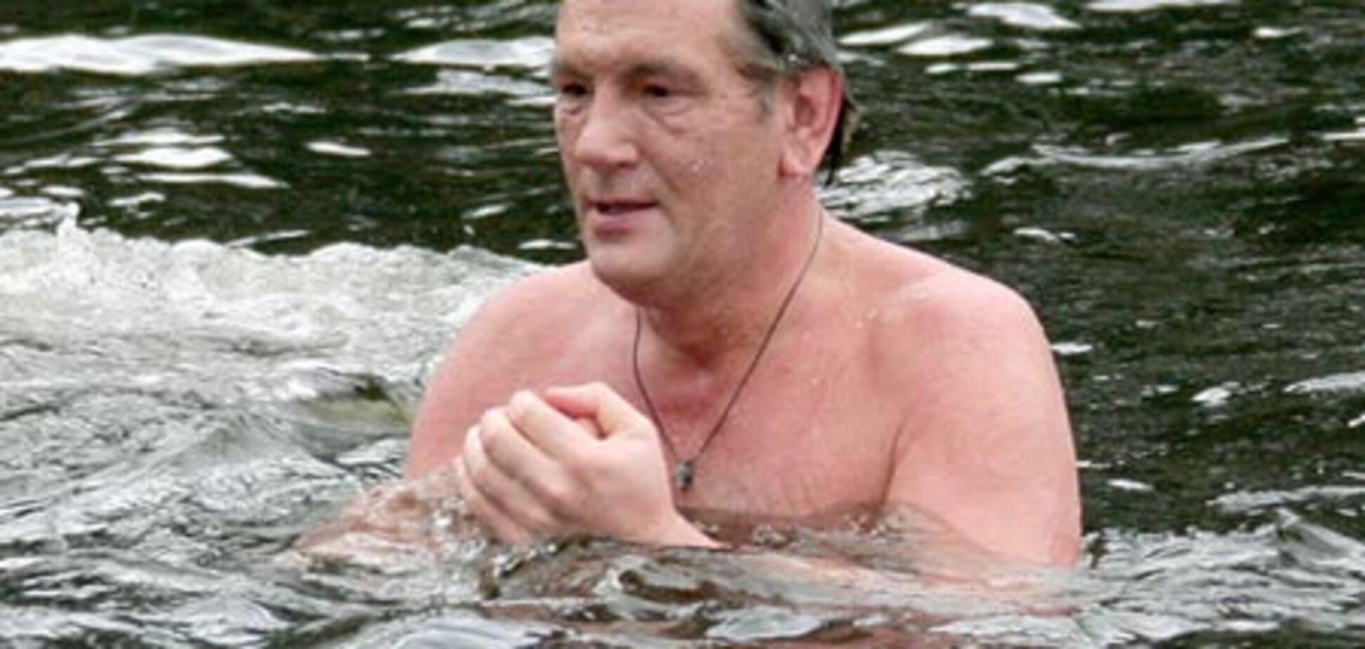 На Водохреща Ющенко сховався від народу