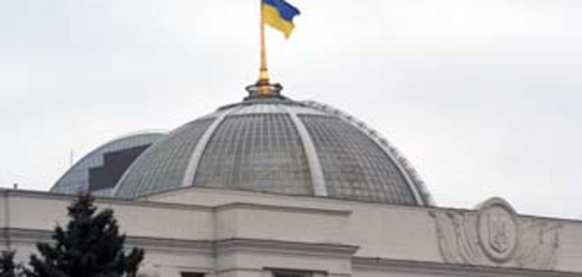 БЮТ і НУ-НС проголосують за вибори у 2012 році