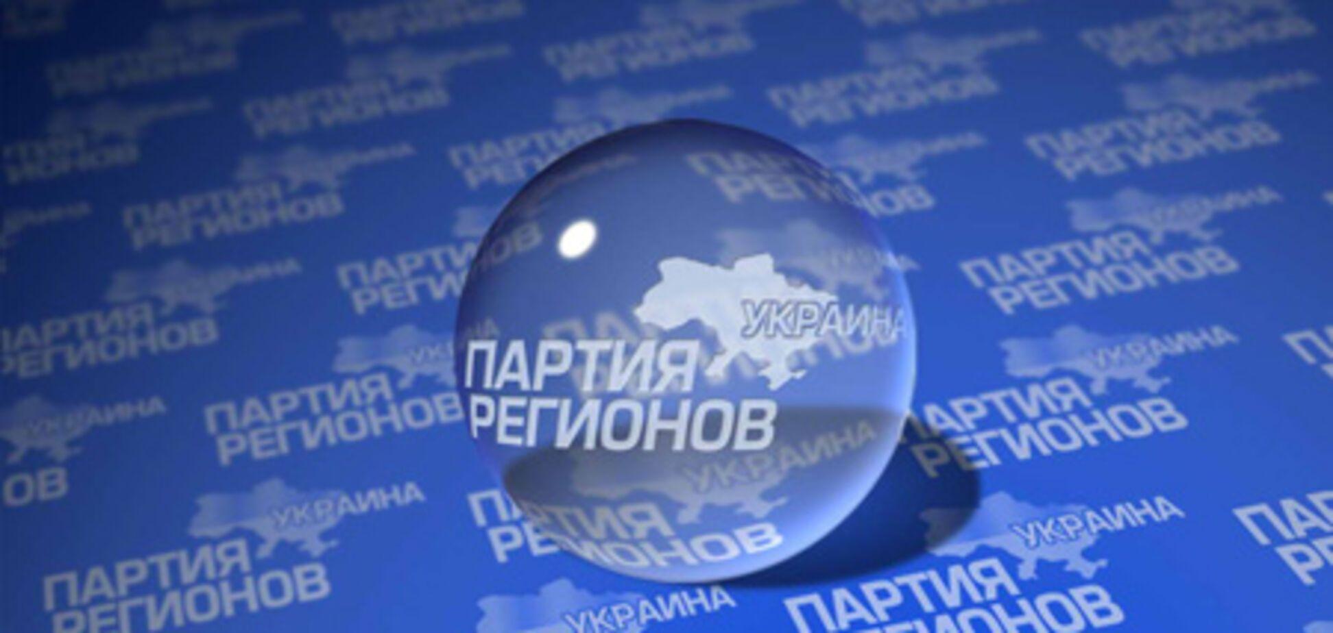 У Харкові відкривають музей Партії регіонів
