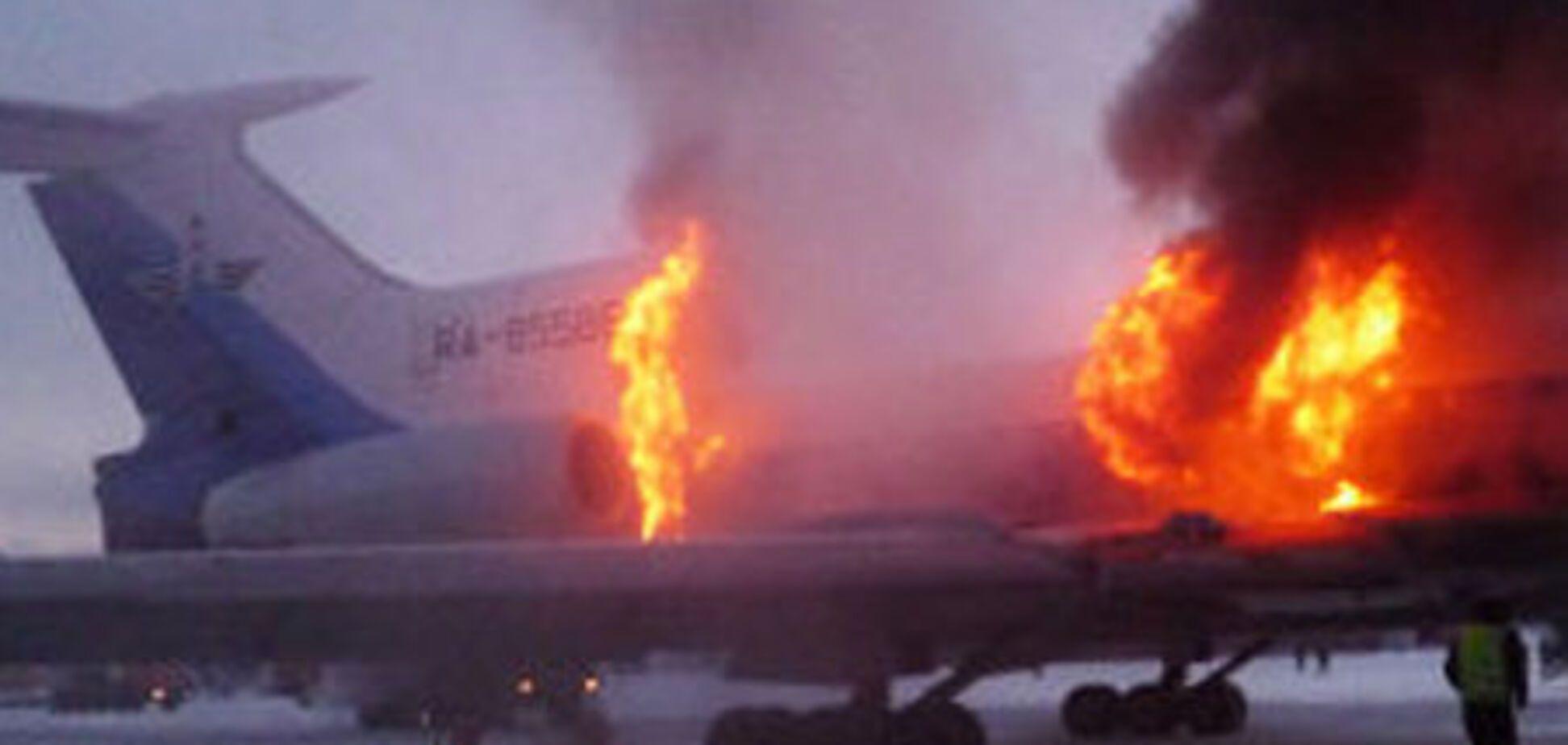 Пассажиры сгоревшего Ту-154 доставлены в Москву