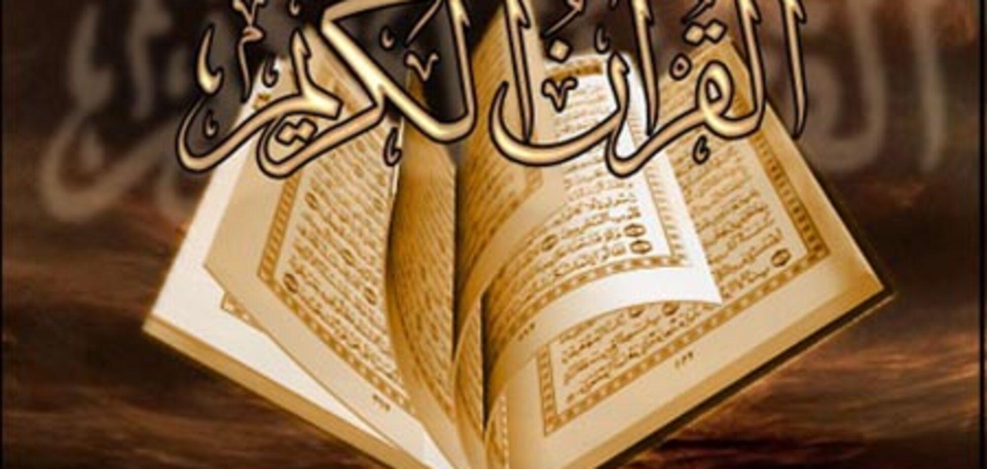 Британия не впустила пастора - поджигателя Корана