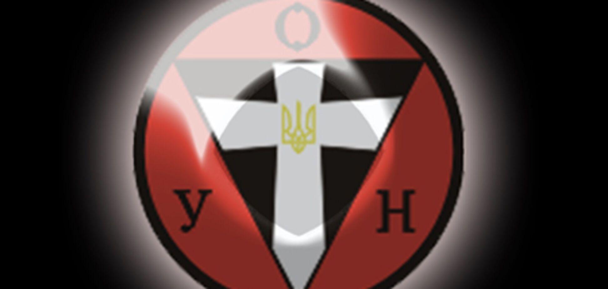 Українська діаспора заступилася за Бандеру