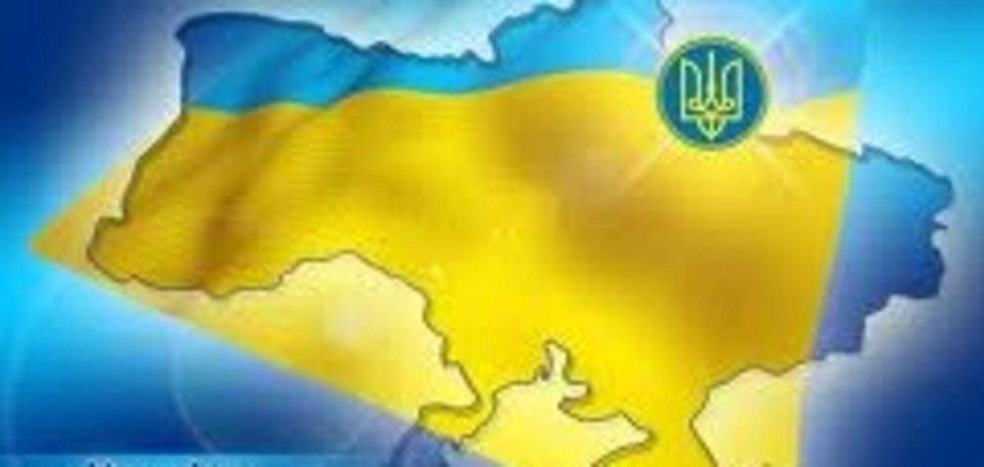 Гімн України буде змінений