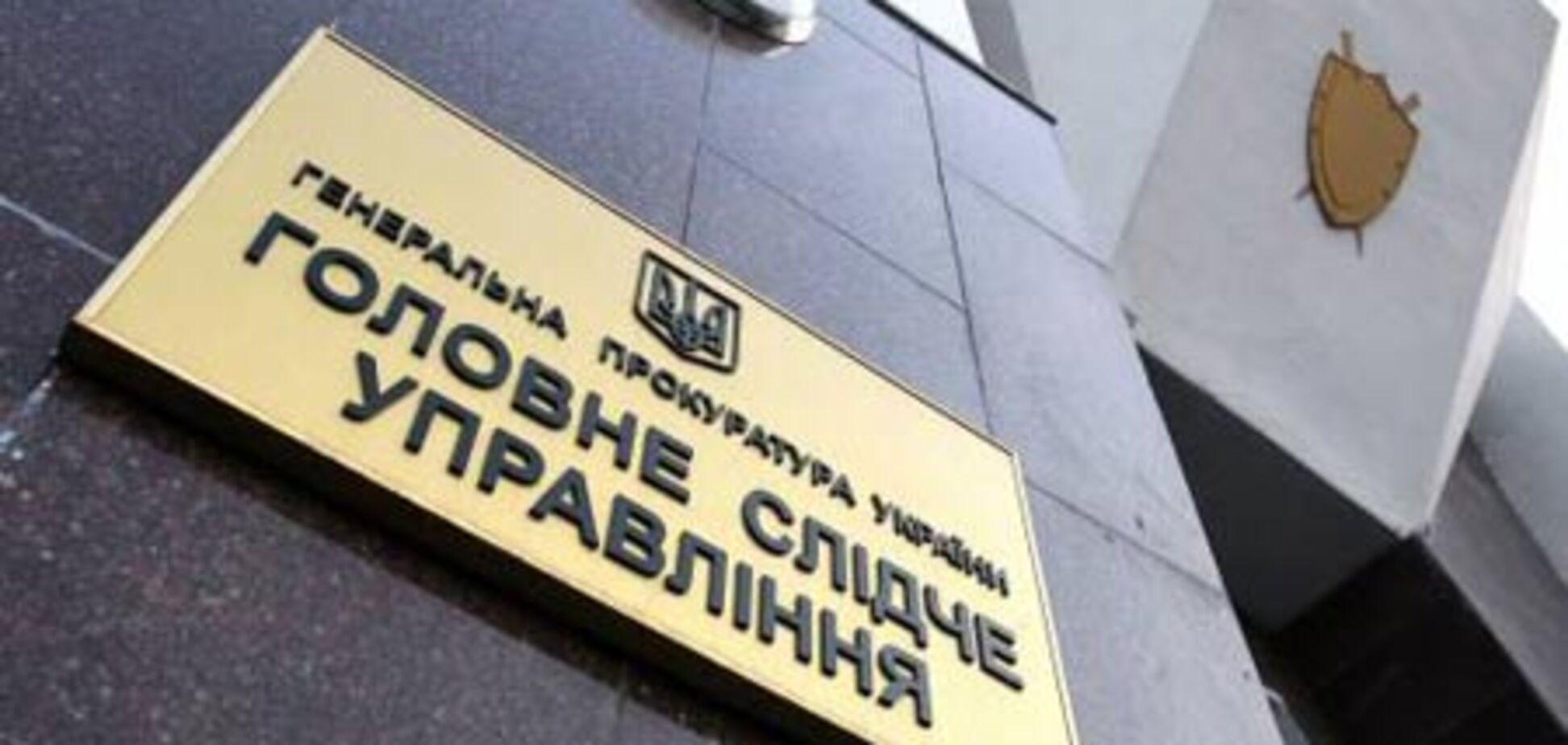Ющенко отримав повістку до Генпрокуратури