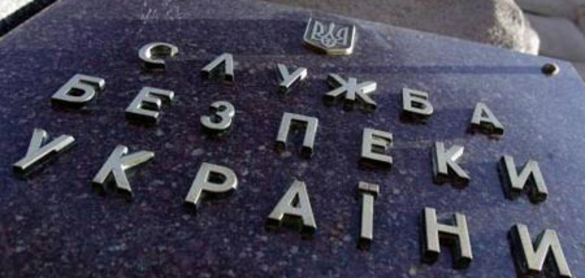 СБУ: взрывы в Макеевке - угроза местным органам власти