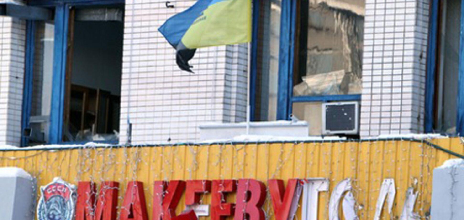 Власти Макеевки пошли на условия террористов